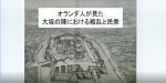 日本史の戦乱と民衆