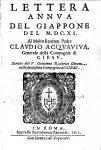 1611年度日本年報の表題紙