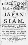 日本大王国志の表題紙