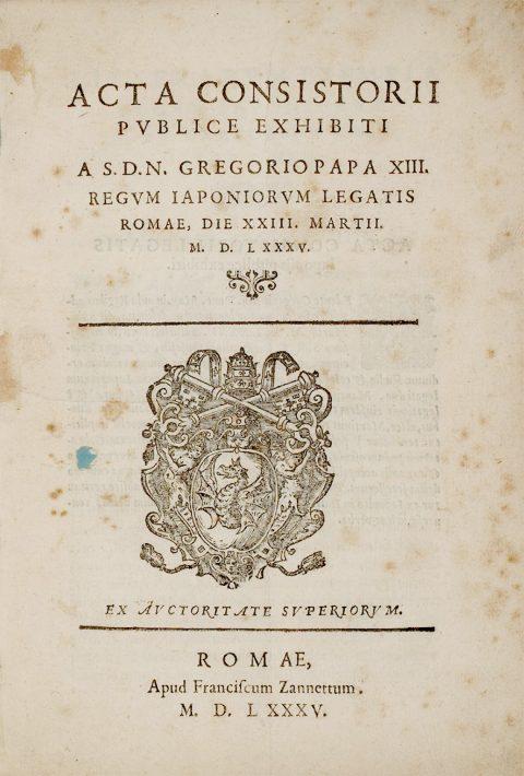 『枢機卿会公報』標題紙
