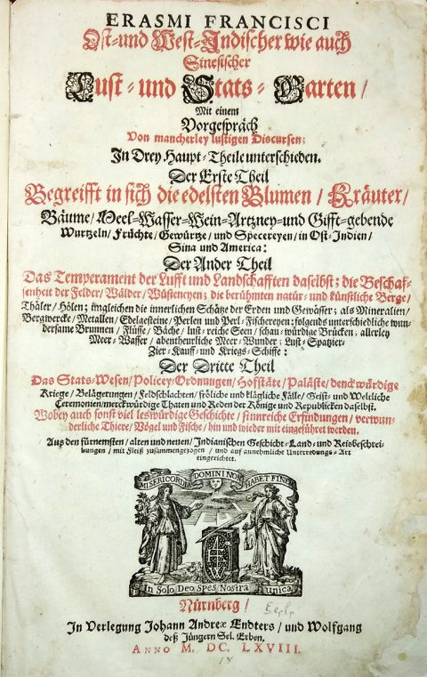フランシシ『海外諸国歴史芸術風俗新鏡』標題紙