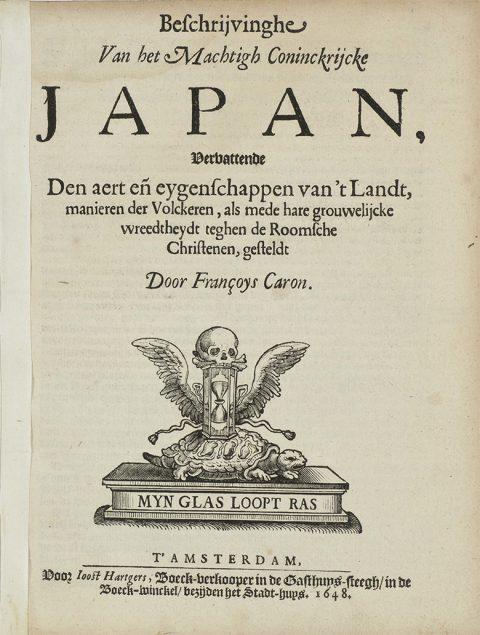 カロン『日本大王国志』標題紙